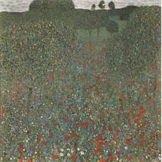 Картина на холсте по фото Модульные картины Печать портретов на холсте Густав Климт картина №27