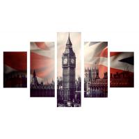 Британика