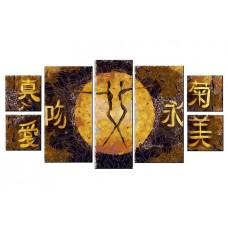 Картина на холсте по фото Модульные картины Печать портретов на холсте Японские иероглифы