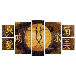 Японские иероглифы - Модульная картины, Репродукции, Декоративные панно, Декор стен