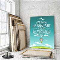Портреты картины репродукции на заказ - Мотивационный постер