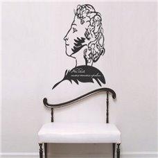 Картина на холсте по фото Модульные картины Печать портретов на холсте Трафарет Портрет А.С.Пушкина