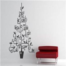 Картина на холсте по фото Модульные картины Печать портретов на холсте Трафарет Рождественская ёлочка