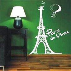 Картина на холсте по фото Модульные картины Печать портретов на холсте Трафарет Эйфелева башня Paris
