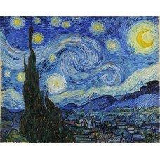Картина на холсте по фото Модульные картины Печать портретов на холсте Звездная ночь