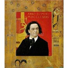 Картина на холсте по фото Модульные картины Печать портретов на холсте Портрет пианиста Йозефа Пембауэра Старшего