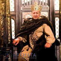 В образе Короля