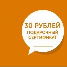 Картина на холсте по фото Модульные картины Печать портретов на холсте Сертификат - 30 рублей