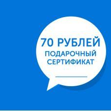 Картина на холсте по фото Модульные картины Печать портретов на холсте Сертификат - 70 рублей