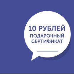 Фото на холсте Печать картин Репродукции и портреты - Подарочный сертификат