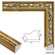 Картина на холсте по фото Модульные картины Печать портретов на холсте 194022 Багет пластиковый 4025-52