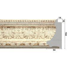 Картина на холсте по фото Модульные картины Печать портретов на холсте 130013 Багет пластиковый 1006-958