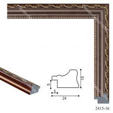 Картина на холсте по фото Модульные картины Печать портретов на холсте 192012 Багет пластиковый 2415-16