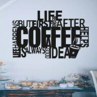 """Панно """"Любителю кофе"""""""