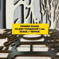 """Портреты картины репродукции на заказ - Панно """"Умная сова"""""""