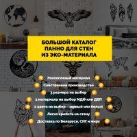 """Портреты картины репродукции на заказ - Панно """"Олень в очках"""""""
