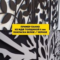 """Портреты картины репродукции на заказ - Панно """"Лист папоротника"""""""