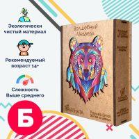 3D Пазл Волшебный медведь Большой