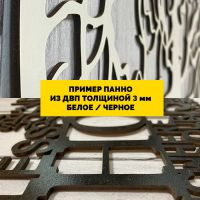"""Портреты картины репродукции на заказ - Панно """"Лисенок"""""""