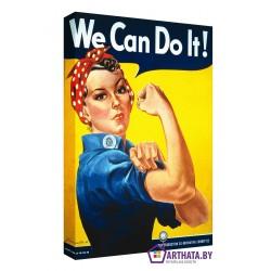 Мы сможем!