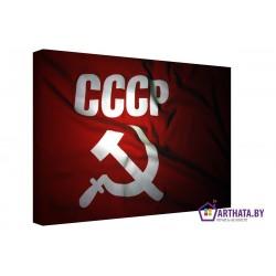 Фото на холсте Печать картин Репродукции и портреты - СССР