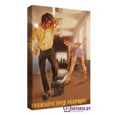 Картина на холсте по фото Модульные картины Печать портретов на холсте Труд уборщиц