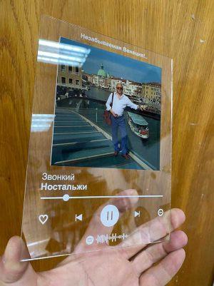 spotify-acryl-steklo-track-9