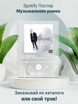 spotify-track-acryl-72